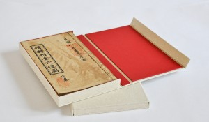Archival Book Boxes